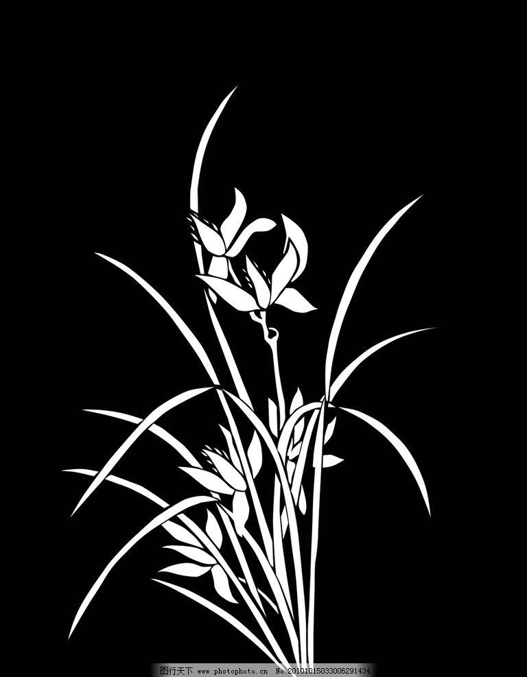 玻璃艺术花 花 玻璃花