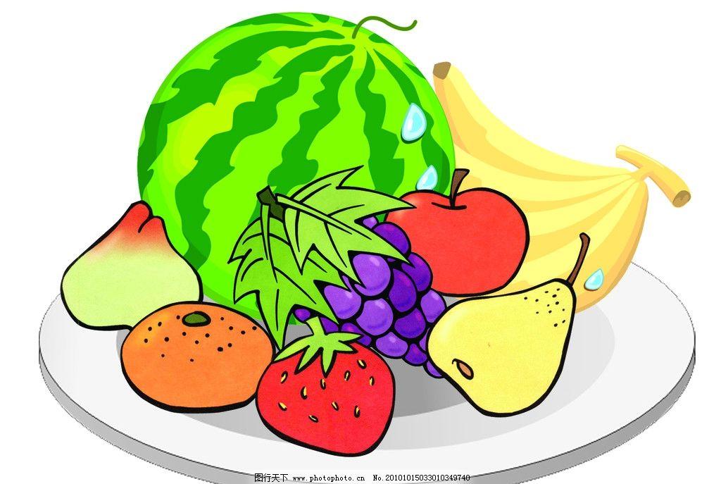 果盘 水果 失量 失量水果 水果拼盘 分层水果 psd分层素材 源文件 300