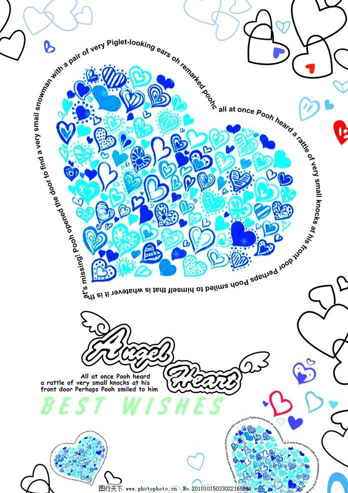 本本 心形 心形本子 韩国风格卡通本本最新 本本封面 小可爱本本最新