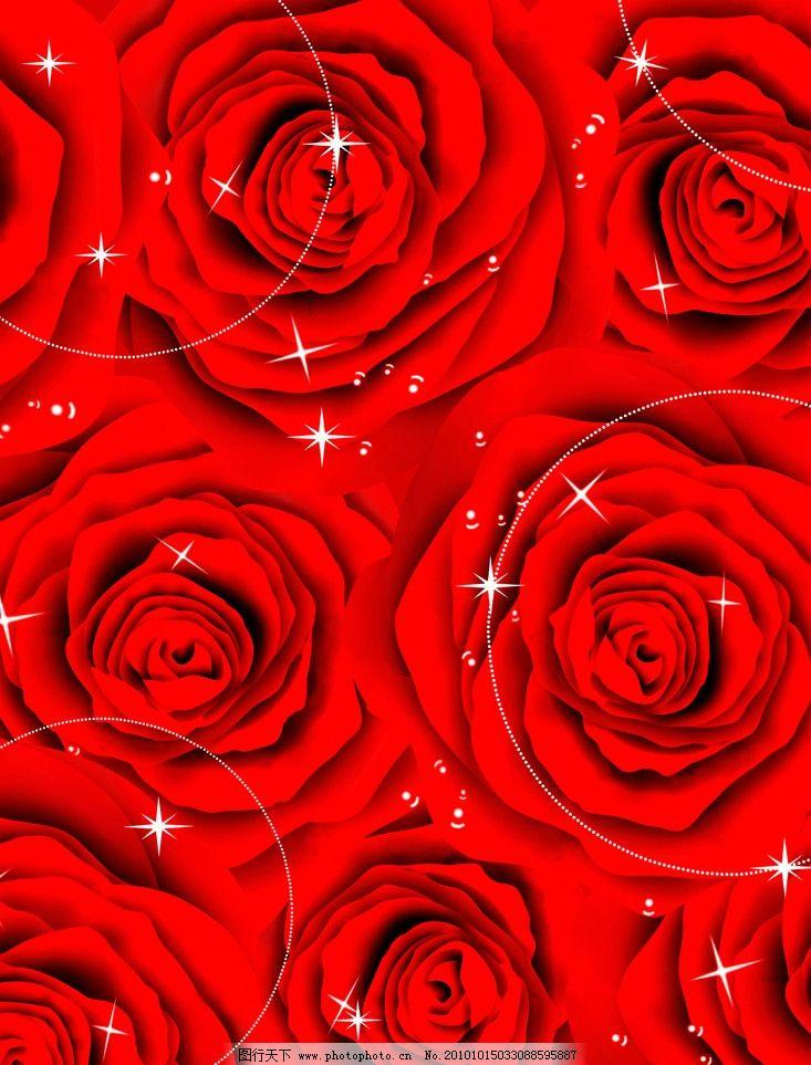 星星纸叠玫瑰图解
