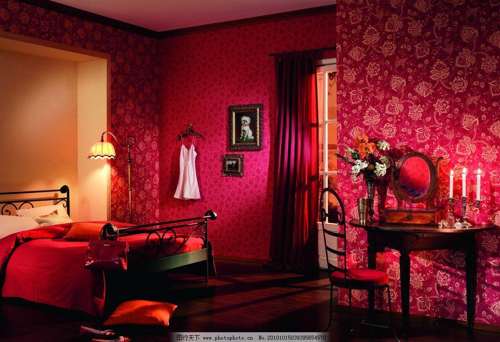 卧室 红色 枚红色 家居 家具 梳妆台 室内摄影 建筑园林