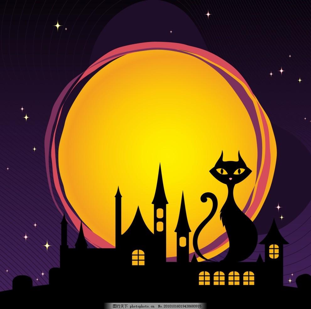 万圣节插图 卡通 插画 恐怖 猫咪 城堡 月亮 黑猫 夜晚 节日素材