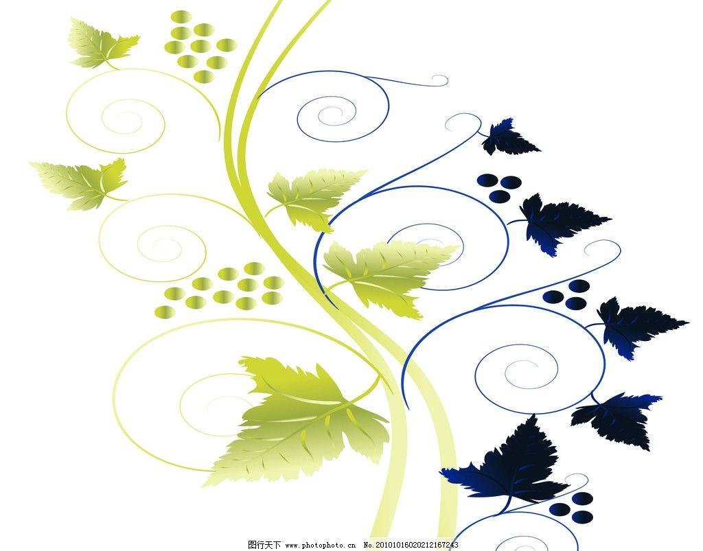 叶脉相连 花纹 叶子 枫叶 花藤 花边花纹 底纹 设计 jpg 移门 背景