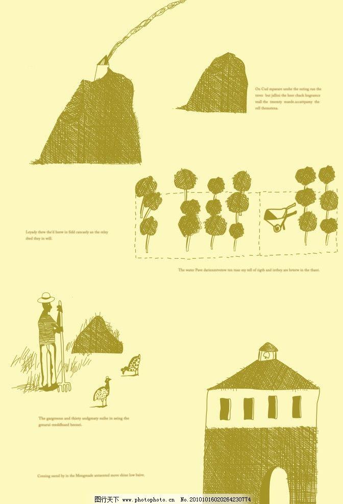 田园风光 田园 城堡 农民 鸡 树 田 黄色 字母 线条 手绘画 设计 jpg