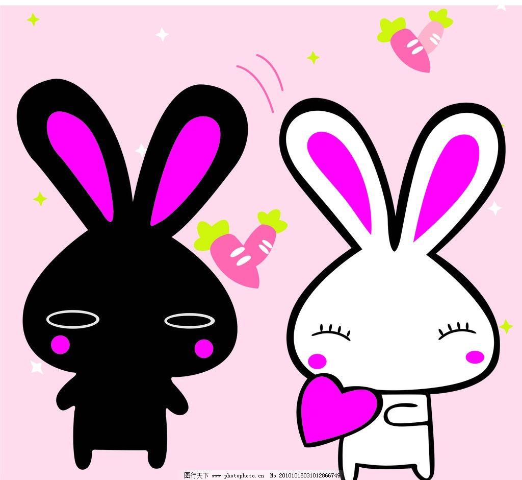 卡通兔子 卡通 兔子 可爱 红心 卡通萝卜 萝卜 粉色 粉色背景 其他