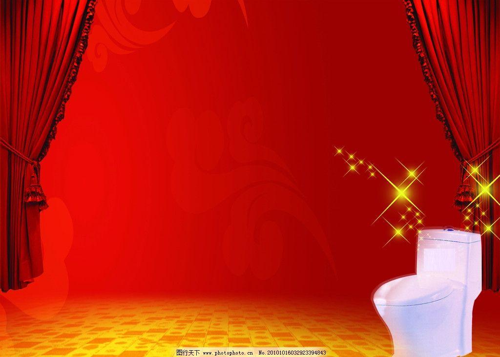 红色地板窗帘效果图现代简约窗帘效果图配灰色地板图片1