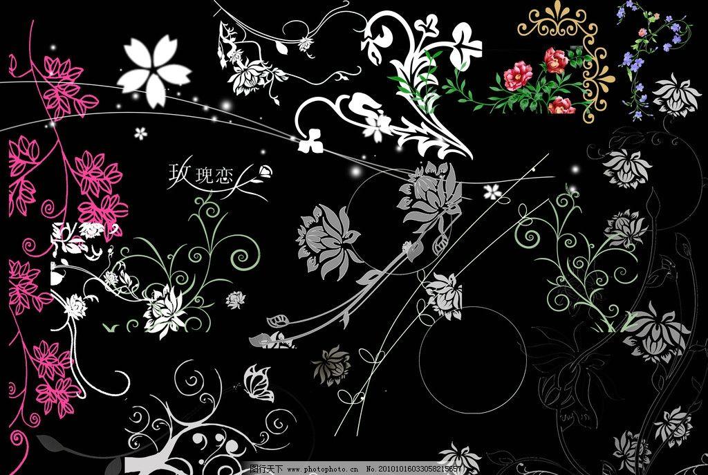 花边 好看花边 各种花边图片