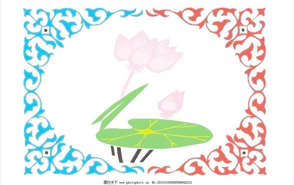 水映荷花 水映荷花图片免费下载 底纹边框 荷叶 花边 花纹花边