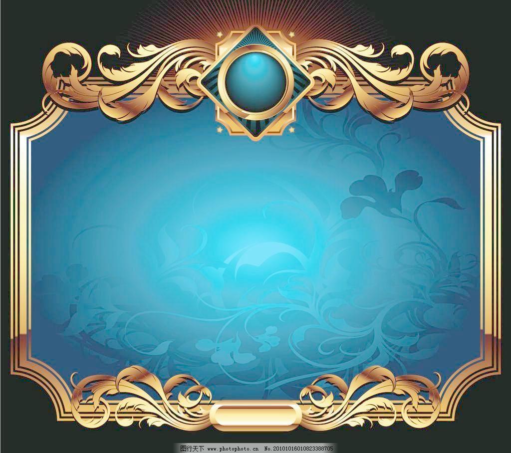 矢量素材 欧式花纹模板下载 欧式花纹 花纹 底纹背景 底纹 线条 暗纹
