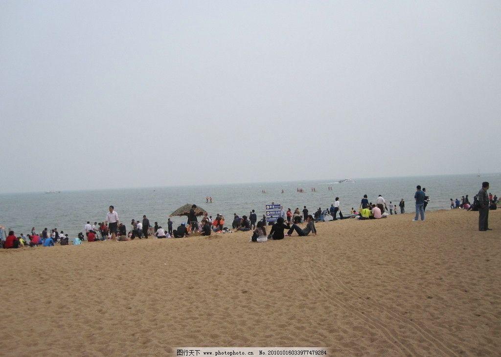 海边沙滩 山东 日照 沙滩 大海 游人 国内旅游 旅游摄影 摄影 180dpi图片