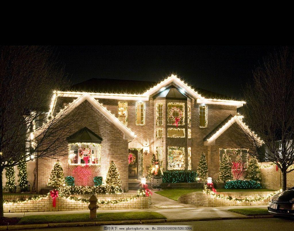房屋/圣诞节房屋图片