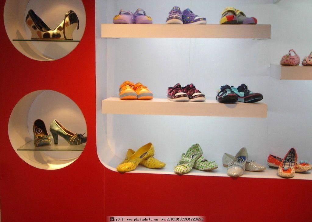 鞋店 鞋店鋪 鞋 女鞋 時尚 店面 陳列 銷售 商場 裝修 柜臺 室內攝影