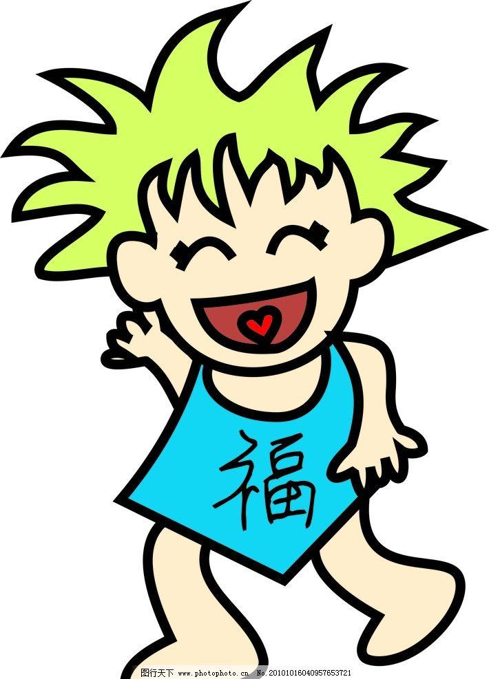 卡通有物 可爱的小朋友 儿童幼儿 矢量人物 矢量 cdr