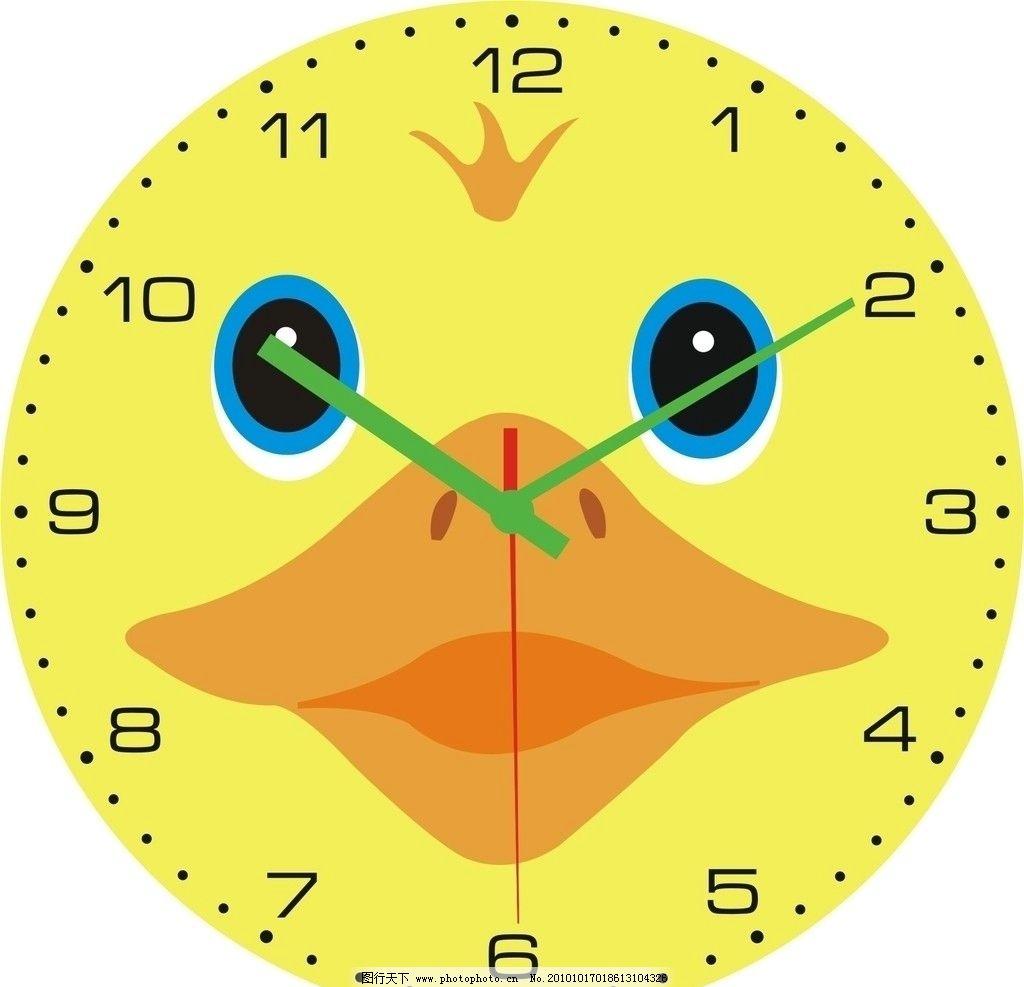 动物时钟图片