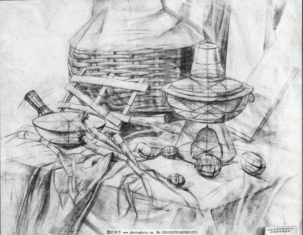 线条 中国美术学院 师生作品 高考素描 大学素描 静物素描 火锅 篮子