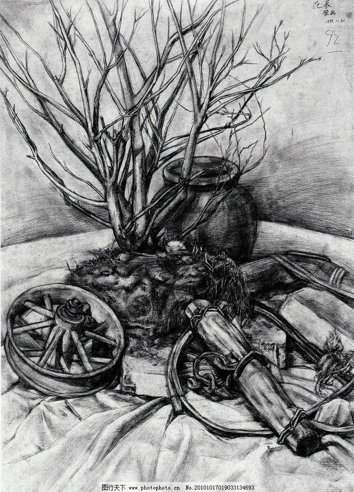 师生作品 高考素描 大学素描 静物素描 树枝 轮胎 轮子 陶罐 绘画书法