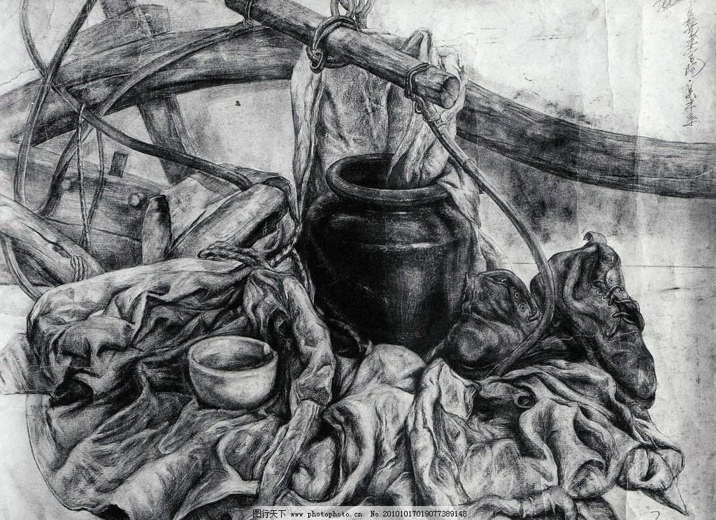 高考素描 大学素描 静物素描 陶罐 桌布 鞋子 皮鞋 木头 木材 碗 绘画
