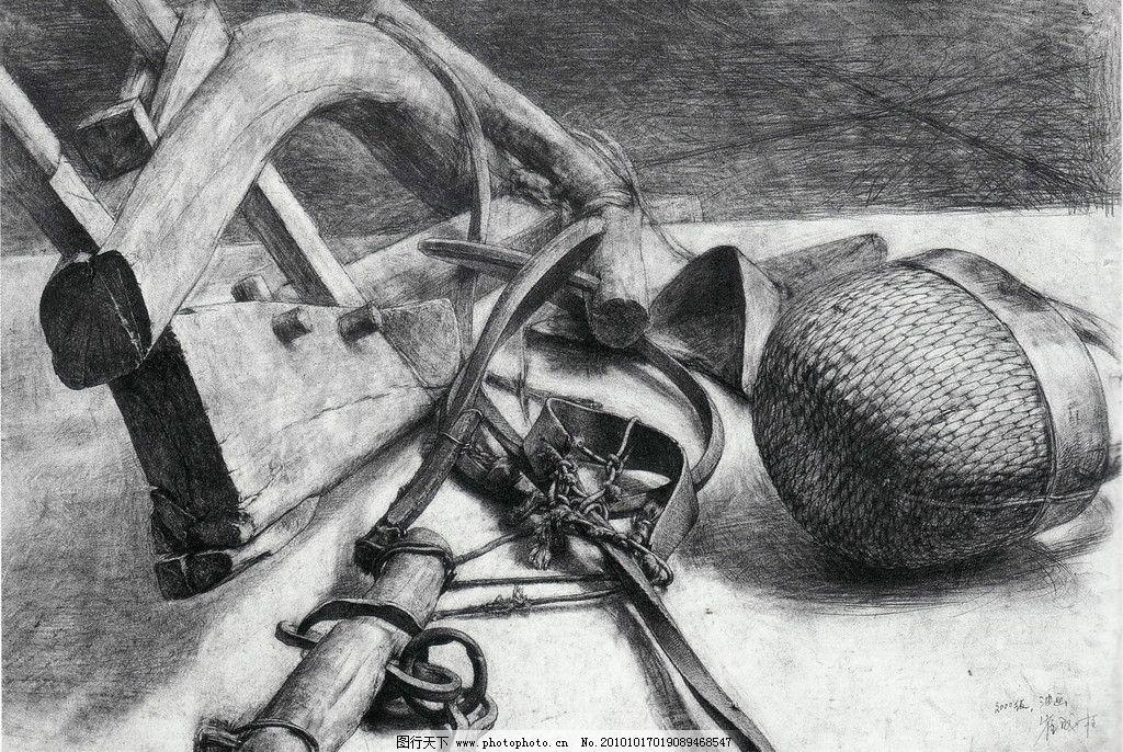 线条 中国美术学院 师生作品 高考素描 大学素描 静物素描 犁 木头