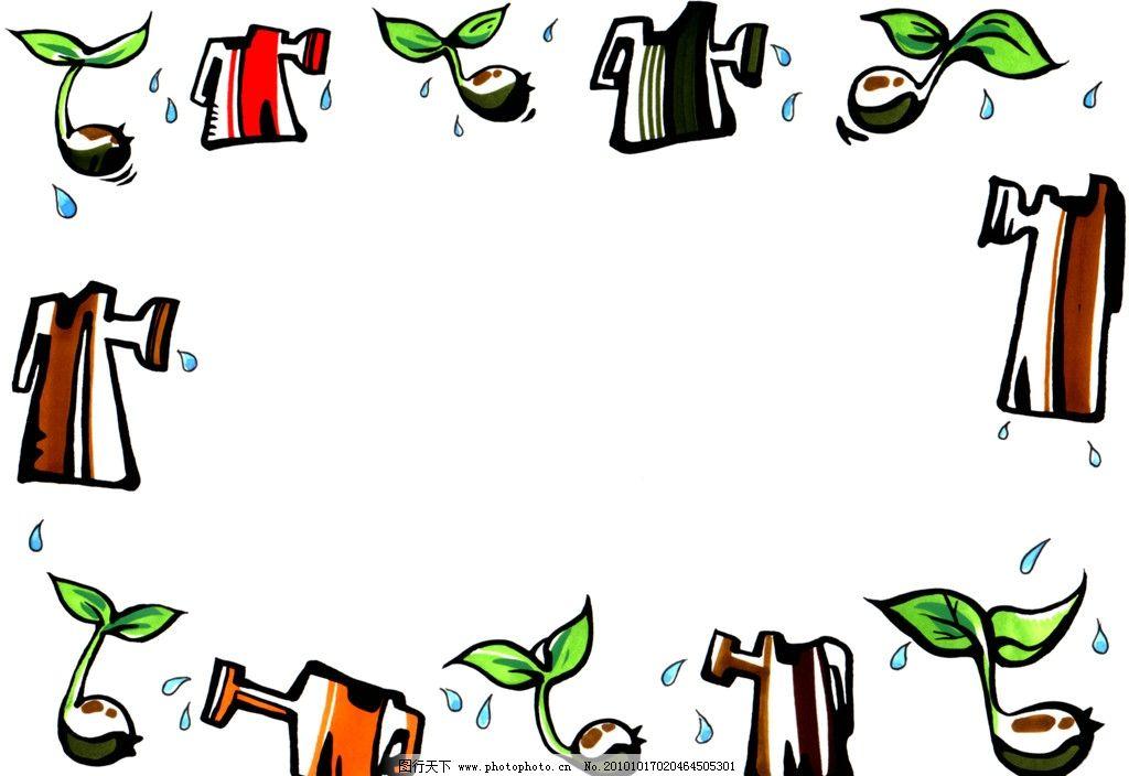 树桩和嫩芽 树桩 发芽 嫩芽 水壶 洒水 生命 自然 边框 卡通边框 边框