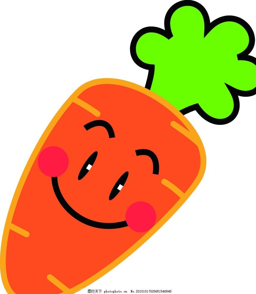 像素画简单可爱萝卜