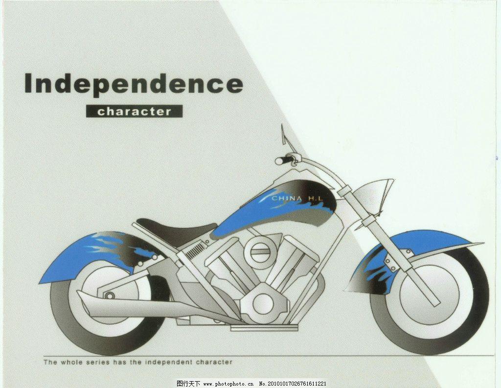 手绘摩托车 交通工具 现代科技 设计 300dpi jpg