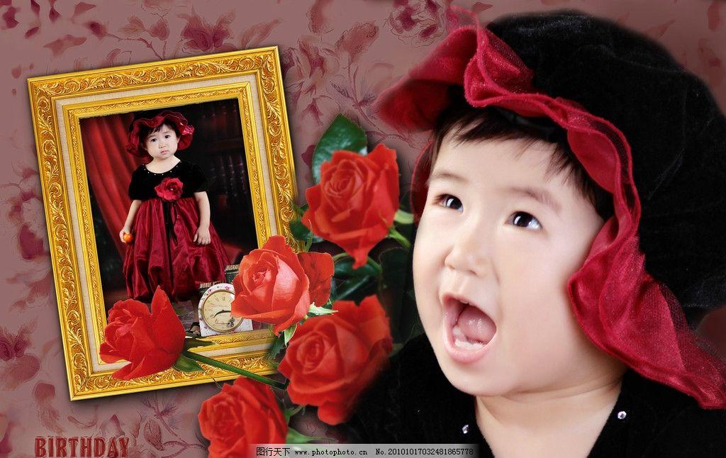 2岁宝宝 相框 玫瑰 英文单词 可爱宝贝 笑容 礼服小美女 2周岁宝宝