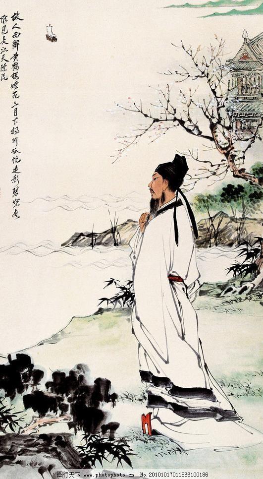 绘画 中国画 工笔重彩画 人物画 现代国画 古代人物 李白 唐代诗人