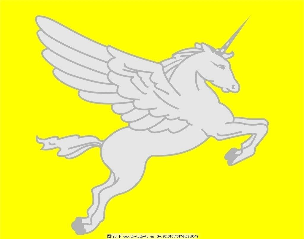 天使翅膀简笔画 飞马