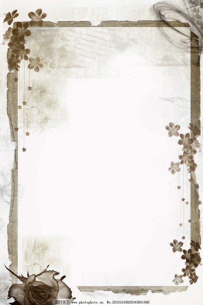 花纹边框 底纹背景 花边花纹 底纹边框 设计 300dpi jpg
