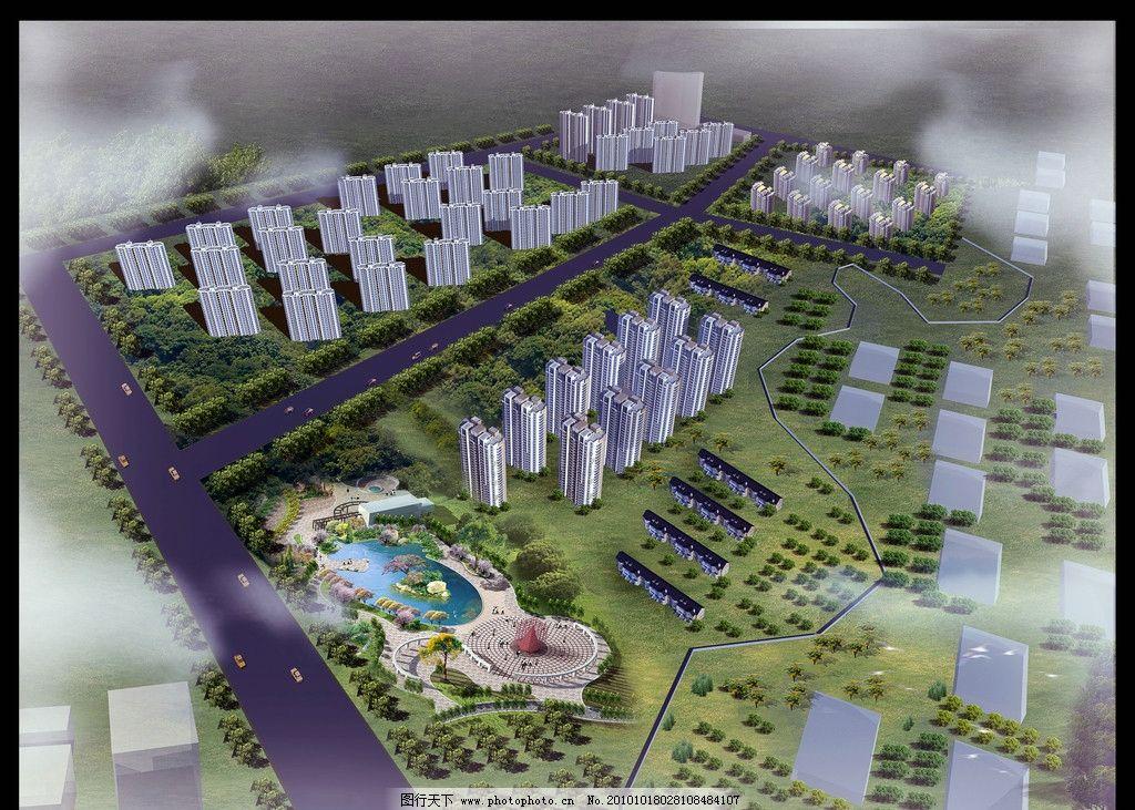 建筑景观效果图 鸟瞰图 居民区效果图 小区 住宅建筑效果图 建筑设计