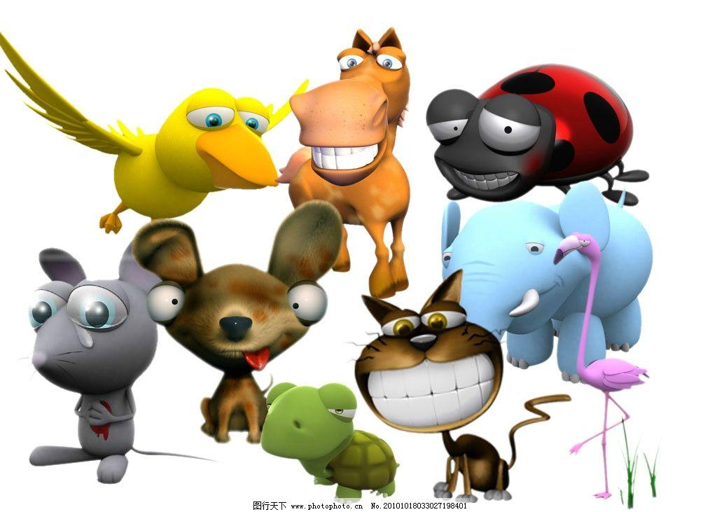 可爱动物 3d动物 卡通动物 卡通 可爱 动物 大象 动物大全 psd分层