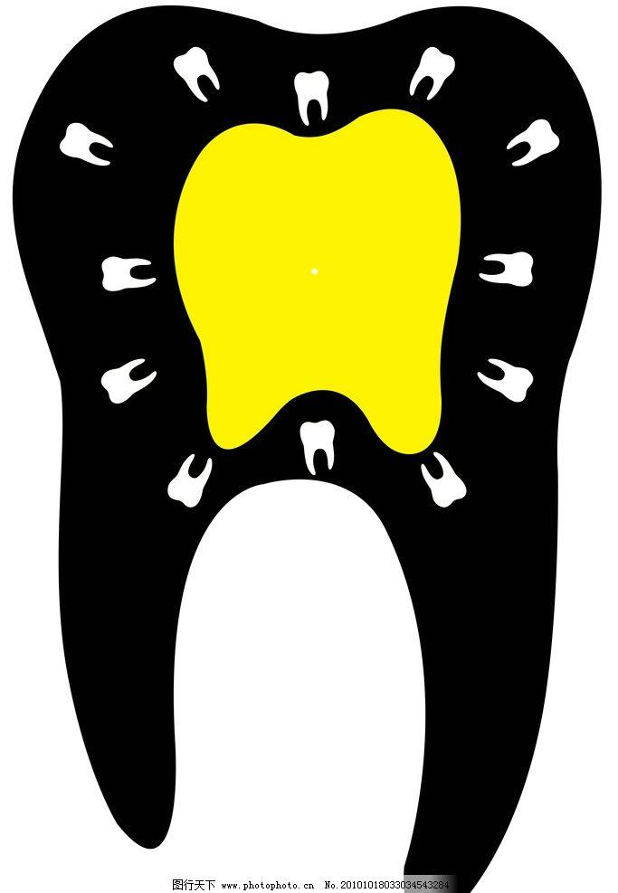 手工制作鼹鼠牙齿