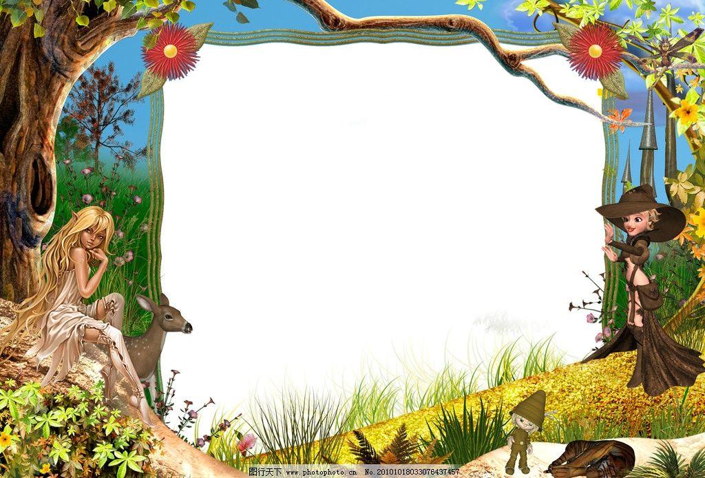 ppt 背景 背景图片 边框 模板 设计 相框 1024_695