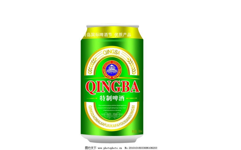 啤酒罐 特制啤酒 绿色 青岛啤酒 麦穗 啤酒节 优质产品 源文件