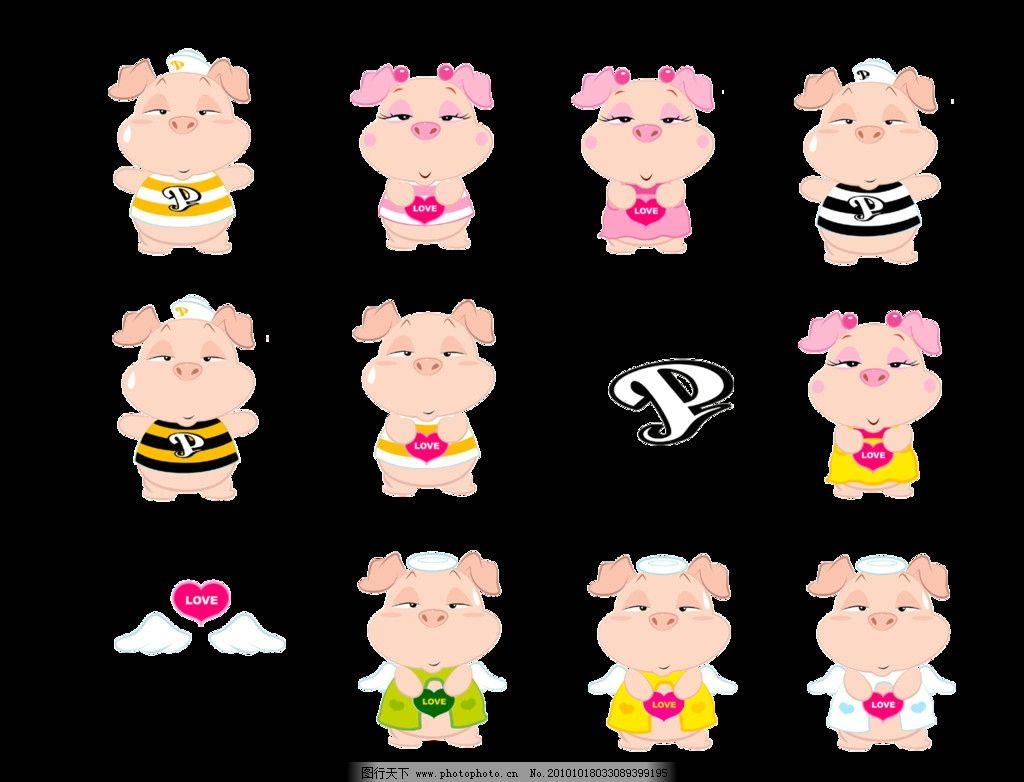 可爱小动物 小猪 天使猪 psd分层素材 源文件 210dpi psd