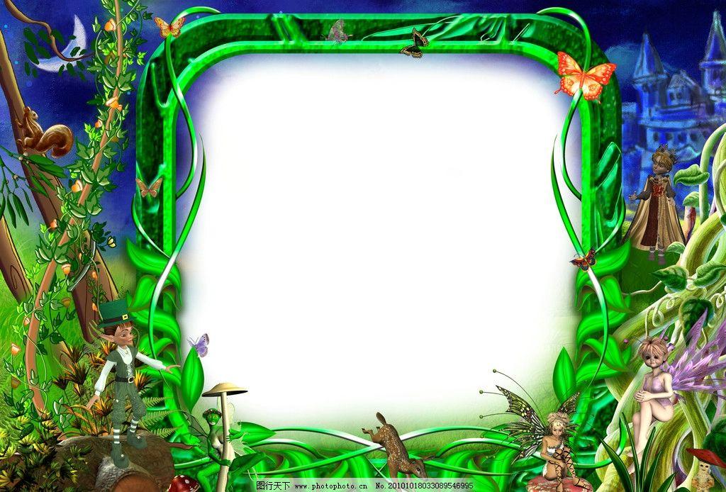 ppt森林气息背景图片