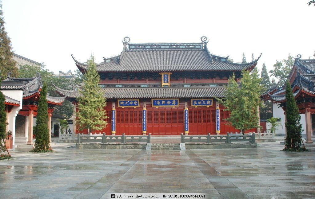 杭州孔庙风景图片