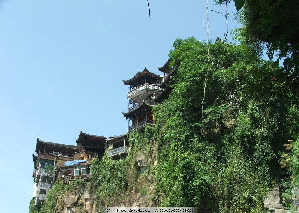 山顶 小屋 房子 树 江南景色 国内旅游 摄影