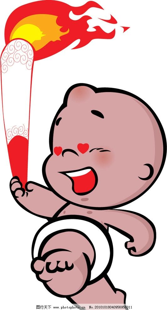 小破孩 手绘 卡通人物 火炬 彩色 儿童幼儿 矢量人物