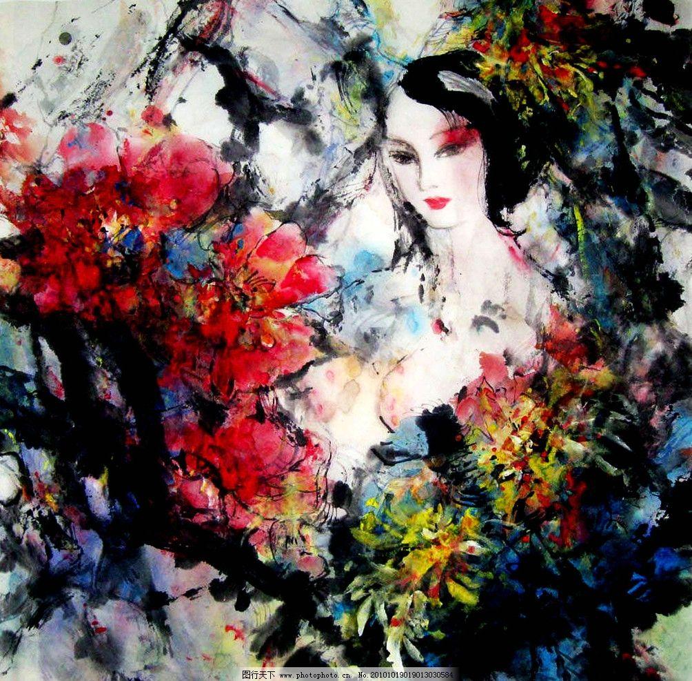 花与女人 美术 绘画 中国画 彩墨画 水墨写意画 人物画 女人 女子