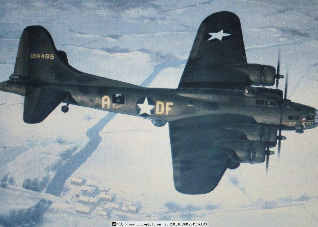 二战空战 二战 空战 飞机 战争 二战空战画册 绘画书法 文化艺术 设计