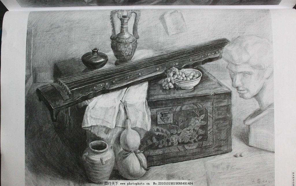 素描静物 素描 静物 绘画书法 文化艺术 设计 72dpi jpg