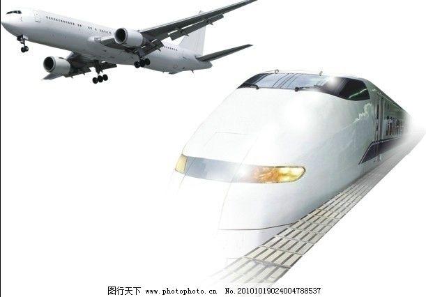 火车 飞机(位图)图片