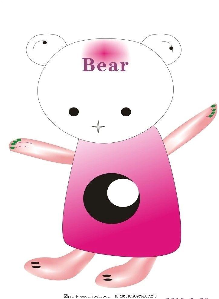 小熊 熊猫 可爱 粉红色 活跃 卡通小熊猫 其他 生活百科 矢量 cdr
