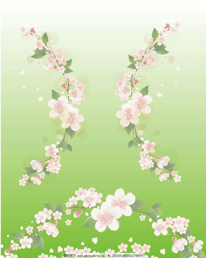 花草 花边 花瓣 花朵 梅花 背景 梦幻 圆 广告设计 移门图案 矢量 ai