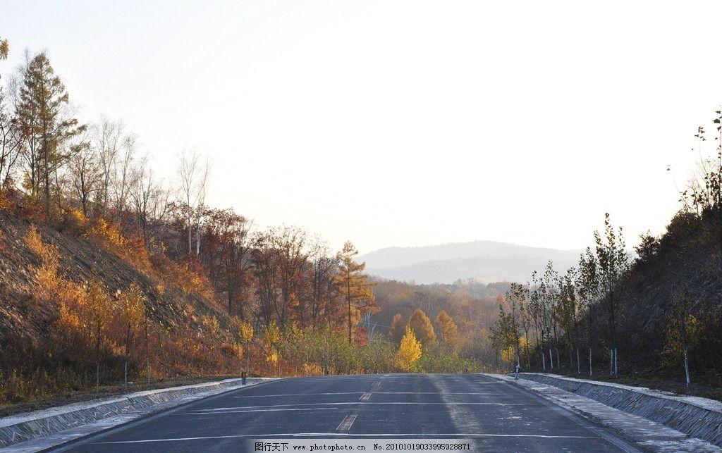 公路 秋色 夕阳 远山 远景 中景 近景 秋天的树叶 朦胧的远山 国内