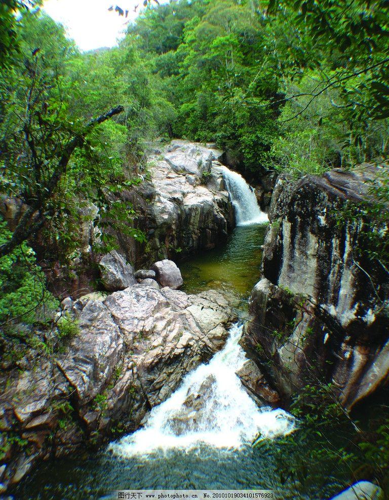 海南热带风光 热带 雨林 自然 风光 摄影 原生态 风景 山谷 溪流 石头