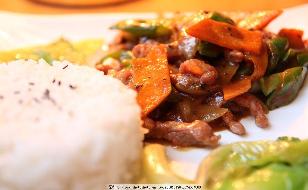 黑椒牛排烩饭