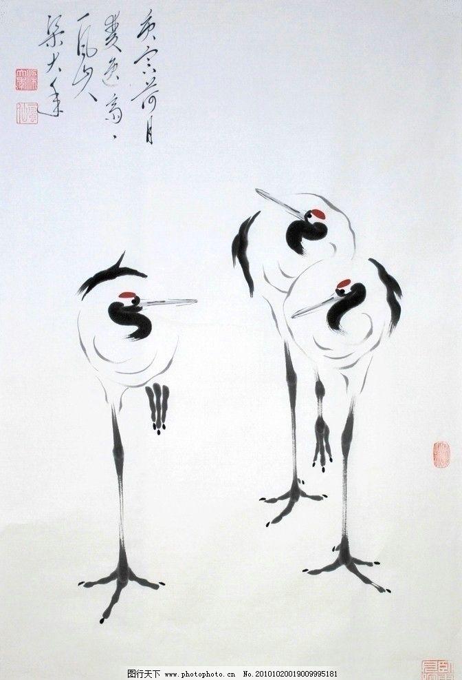 丹顶鹤 仙鹤 美术 书画 日本鹤 japanese crane 一风山人梁大年的中国