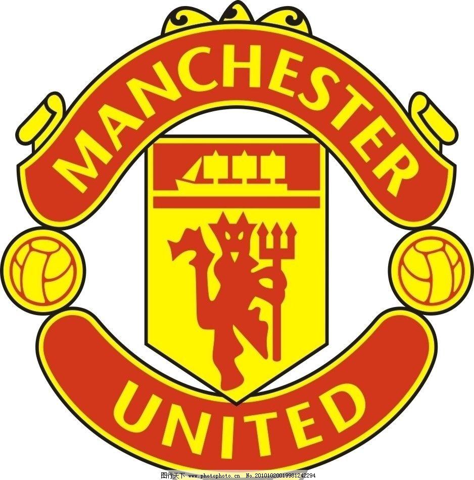 曼联 足球队标 足球 企业logo标志 标识标志图标 矢量 cdr
